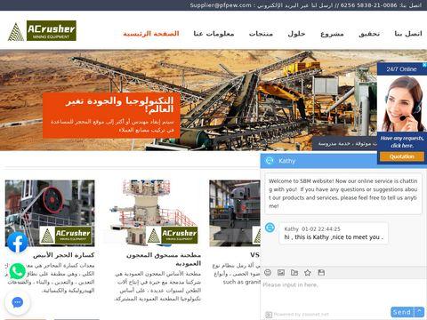 Geckogeo.pl