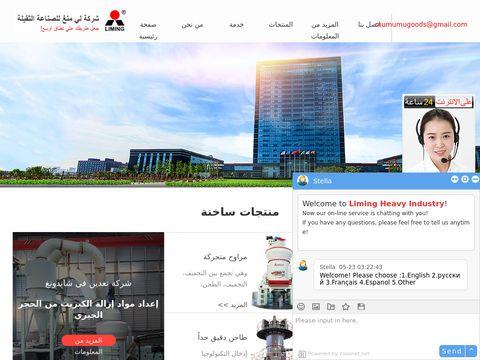 Kluczezamkiservice.pl