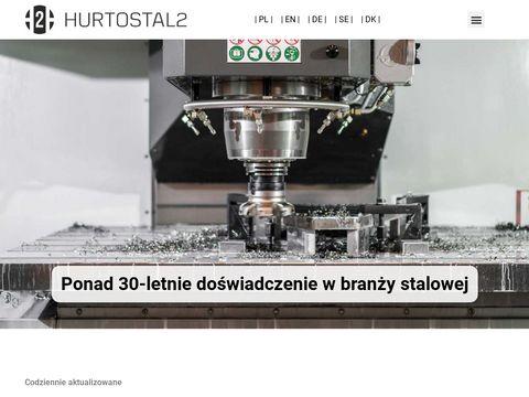 Hurtostal 2 dwuteowniki Szczecin