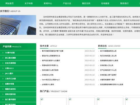 Zielonarestauracja.com